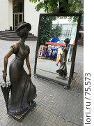 Купить «Барышня с зонтиком», фото № 75573, снято 23 августа 2007 г. (c) Михаил Мандрыгин / Фотобанк Лори