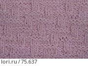 Купить «Образец вязания», фото № 75637, снято 26 июня 2007 г. (c) Максим Соколов / Фотобанк Лори