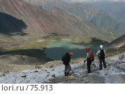 Купить «Три альпиниста смотрят вниз на горное озеро, Кавказ», фото № 75913, снято 19 июля 2007 г. (c) Vladimir Fedoroff / Фотобанк Лори