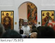 Купить «Служба в храме (Яблочный спас)», фото № 75973, снято 19 августа 2006 г. (c) Антон Алябьев / Фотобанк Лори