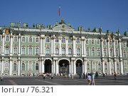 Эрмитаж, Санкт-Петербург (2006 год). Редакционное фото, фотограф Евгений Батраков / Фотобанк Лори