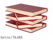 Купить «Стопка книг», фото № 76685, снято 23 июля 2007 г. (c) Максим Соколов / Фотобанк Лори