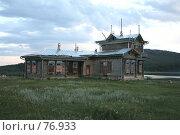 Купить «Старый дом лесничего», фото № 76933, снято 31 июля 2007 г. (c) Михаил Николаев / Фотобанк Лори