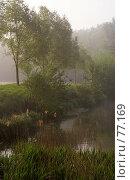 Купить «Туманное утро», фото № 77169, снято 27 апреля 2007 г. (c) Михаил Лавренов / Фотобанк Лори