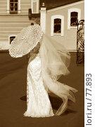 Купить «Красивая невеста», фото № 77893, снято 18 августа 2007 г. (c) Морозова Татьяна / Фотобанк Лори