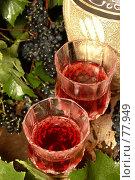 Купить «Молодое вино», фото № 77949, снято 2 сентября 2006 г. (c) Alla Andersen / Фотобанк Лори