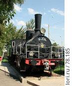 Купить «Узбекистан, Ташкент. Музей железнодорожного транспорта», фото № 78185, снято 1 сентября 2007 г. (c) Ashot  M.Pogosyants / Фотобанк Лори