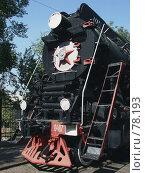 Купить «Узбекистан, Ташкент. Музей железнодорожного транспорта», фото № 78193, снято 1 сентября 2007 г. (c) Ashot  M.Pogosyants / Фотобанк Лори
