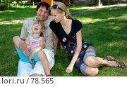 Купить «Семья», фото № 78565, снято 13 августа 2007 г. (c) Гладских Татьяна / Фотобанк Лори