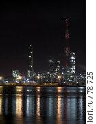 Купить «Нефтеперерабатывающий завод», фото № 78725, снято 11 декабря 2018 г. (c) Михаил Лавренов / Фотобанк Лори