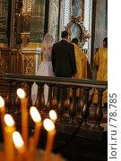 Купить «Венчание», фото № 78785, снято 27 июля 2007 г. (c) Екатерина Тимонова / Фотобанк Лори