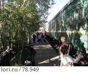 Купить «Прибытие поезда на станцию Краснокаменск», фото № 78949, снято 2 сентября 2007 г. (c) Геннадий Соловьев / Фотобанк Лори