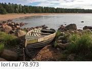 Купить «Ладога. Рыбацкая лодка.», фото № 78973, снято 18 августа 2007 г. (c) Олег Безручко / Фотобанк Лори