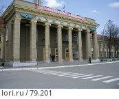 """Купить «Аэропорт """"Северный"""". Новосибирск», фото № 79201, снято 12 мая 2005 г. (c) Derinat / Фотобанк Лори"""