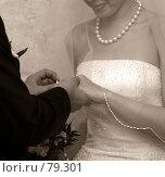 Купить «Одевание кольца», фото № 79301, снято 21 апреля 2007 г. (c) Морозова Татьяна / Фотобанк Лори