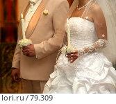 Купить «Венчание в церкви», фото № 79309, снято 1 июня 2007 г. (c) Морозова Татьяна / Фотобанк Лори