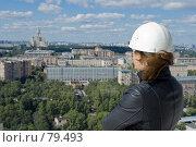 Купить «Панорама Москвы. Юго-Запад», фото № 79493, снято 2 сентября 2007 г. (c) Юрий Синицын / Фотобанк Лори