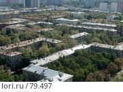 Купить «Панорама Москвы. Юго-Запад. Квартал пятиэтажек», фото № 79497, снято 2 сентября 2007 г. (c) Юрий Синицын / Фотобанк Лори