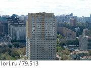 Купить «Панорама Москвы. Юго-Запад. Жилые дома», фото № 79513, снято 2 сентября 2007 г. (c) Юрий Синицын / Фотобанк Лори