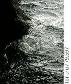 Купить «Прибой», эксклюзивное фото № 79597, снято 1 августа 2007 г. (c) Михаил Карташов / Фотобанк Лори