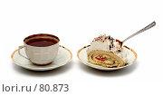Купить «Чашка чая и рулет на белом фоне», фото № 80873, снято 7 января 2007 г. (c) Александр Паррус / Фотобанк Лори