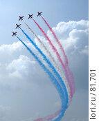 Купить «Red arrows (Красные стрелы) в полете (RAF, Royal Air Force, Королевские военно-воздушные войска)», фото № 81701, снято 9 сентября 2007 г. (c) Tamara Kulikova / Фотобанк Лори