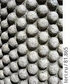 Купить «Фактура, камень», эксклюзивное фото № 81865, снято 29 июля 2007 г. (c) Михаил Карташов / Фотобанк Лори