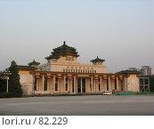 Купить «Шанхай. Китай», фото № 82229, снято 7 сентября 2007 г. (c) Екатерина Овсянникова / Фотобанк Лори