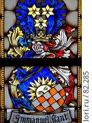 Купить «Витраж в музее», фото № 82285, снято 3 сентября 2007 г. (c) Parmenov Pavel / Фотобанк Лори