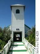 Купить «Церковь на Багамских островах», фото № 82429, снято 23 сентября 2006 г. (c) Александр Телеснюк / Фотобанк Лори