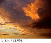 На грани царства тьмы. Стоковое фото, фотограф Шаврин Виктор Михайлович / Фотобанк Лори