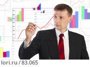 Купить «Бизнесмен», фото № 83065, снято 29 мая 2007 г. (c) Андрей Армягов / Фотобанк Лори