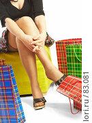 Купить «Девушка с покупками», фото № 83081, снято 14 мая 2007 г. (c) Андрей Армягов / Фотобанк Лори