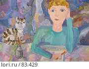 Купить «Детский рисунок. Муки творчества», иллюстрация № 83429 (c) Таня Тараканова / Фотобанк Лори