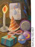 Купить «Детский рисунок. Новогодний натюрморт», иллюстрация № 83437 (c) Таня Тараканова / Фотобанк Лори