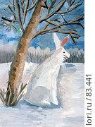 Купить «Детский рисунок. Заяц в лесу», иллюстрация № 83441 (c) Таня Тараканова / Фотобанк Лори