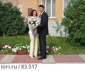 Купить «Молодожены», фото № 83517, снято 29 сентября 2006 г. (c) Кукуруза Михаил Петрович / Фотобанк Лори