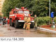 Купить «На всякий пожарный. День города Власиха.», эксклюзивное фото № 84389, снято 16 сентября 2007 г. (c) Игорь Веснинов / Фотобанк Лори