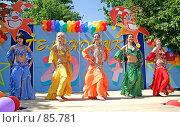 Купить «Цыганки», фото № 85781, снято 10 июня 2007 г. (c) BART / Фотобанк Лори