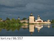 Купить «Кирилло-Белозерский монастырь», фото № 86557, снято 6 июня 2007 г. (c) Екатерина Соловьева / Фотобанк Лори