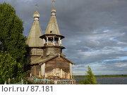 Купить «Деревянная церковь на Онежском озере», фото № 87181, снято 7 июня 2007 г. (c) Екатерина Соловьева / Фотобанк Лори