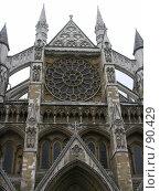 Купить «Вестминстерское аббатство. Лондон. Великобритания», фото № 90429, снято 29 сентября 2007 г. (c) Екатерина Овсянникова / Фотобанк Лори