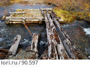 Купить «Старый мост», фото № 90597, снято 27 сентября 2007 г. (c) Валерий Александрович / Фотобанк Лори