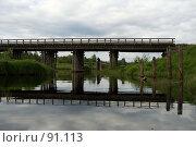 Купить «Деревянный мост в Карелии», фото № 91113, снято 7 июня 2007 г. (c) Екатерина Соловьева / Фотобанк Лори