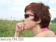 Купить «Смотрит вдаль», эксклюзивное фото № 91121, снято 5 августа 2007 г. (c) Natalia Nemtseva / Фотобанк Лори