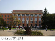 Купить «Рязанский Радиотехнический Университет, фасад», фото № 91241, снято 1 октября 2007 г. (c) Поляков Денис / Фотобанк Лори