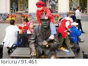 Купить «Скульптура и дети.Кировка.Челябинск», фото № 91461, снято 24 сентября 2007 г. (c) Михаил Мандрыгин / Фотобанк Лори