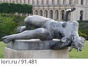 Купить «Скульптура у Лувра», фото № 91481, снято 6 января 2005 г. (c) Михаил Мандрыгин / Фотобанк Лори