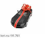 Купить «Авто в подарок», иллюстрация № 91761 (c) ИЛ / Фотобанк Лори