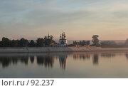 Купить «Великий Устюг. Дымково.», фото № 92237, снято 1 августа 2007 г. (c) Екатерина Соловьева / Фотобанк Лори